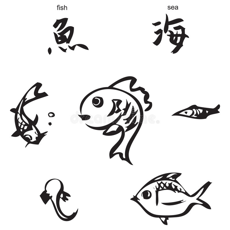 Vissen, overzees - Chinese kalligrafie stock illustratie