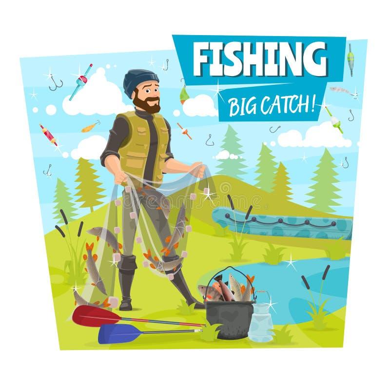 Visserij en affiche van het de vangstbeeldverhaal van vissers de grote vissen stock illustratie