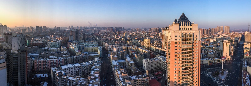 Vista aérea de Harbin, China fotografia de stock royalty free