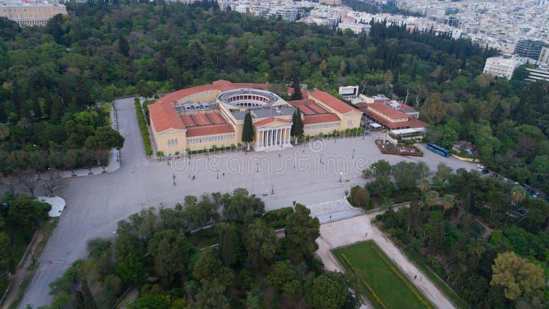 Vista aérea de Zappeion en Atenas fotografía de archivo libre de regalías