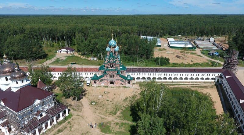 Vista aérea do monastério das mulheres de Nikolas de Saint em Solba fotografia de stock