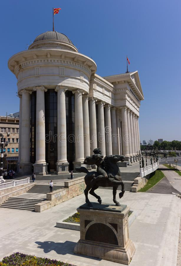 Vista al museo dell'archeologia a Skopje, Repubblica Macedone fotografia stock