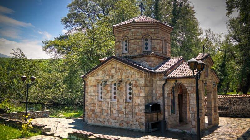 Vista al san Naum Monastery, Ocrida, Macedonia del nord immagine stock libera da diritti