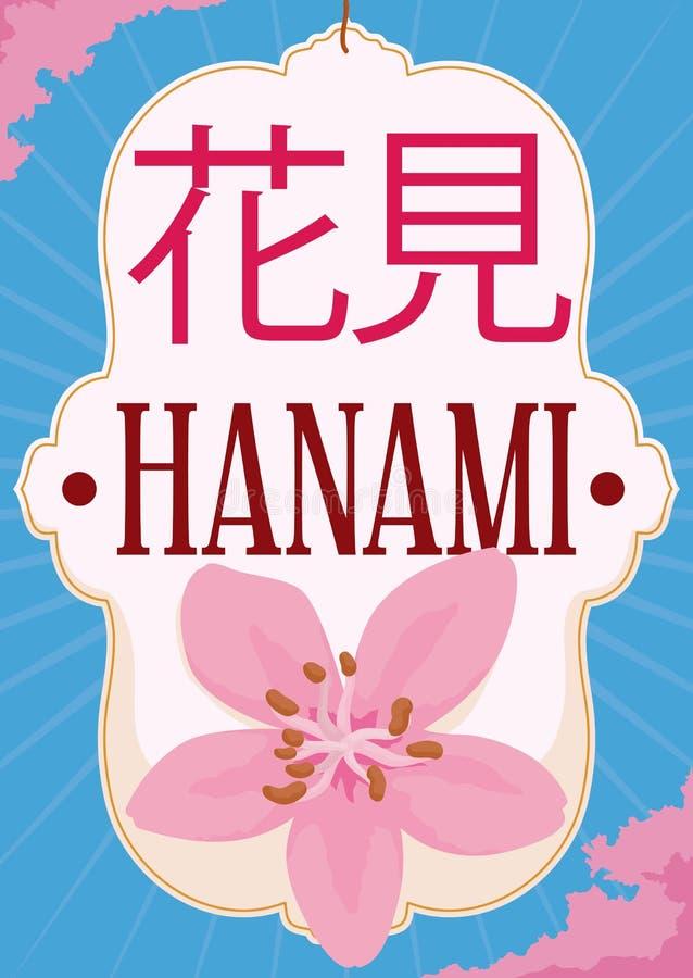 Vista ascendente de Cherry Trees, de la flor y de la etiqueta para Hanami, ejemplo del vector ilustración del vector