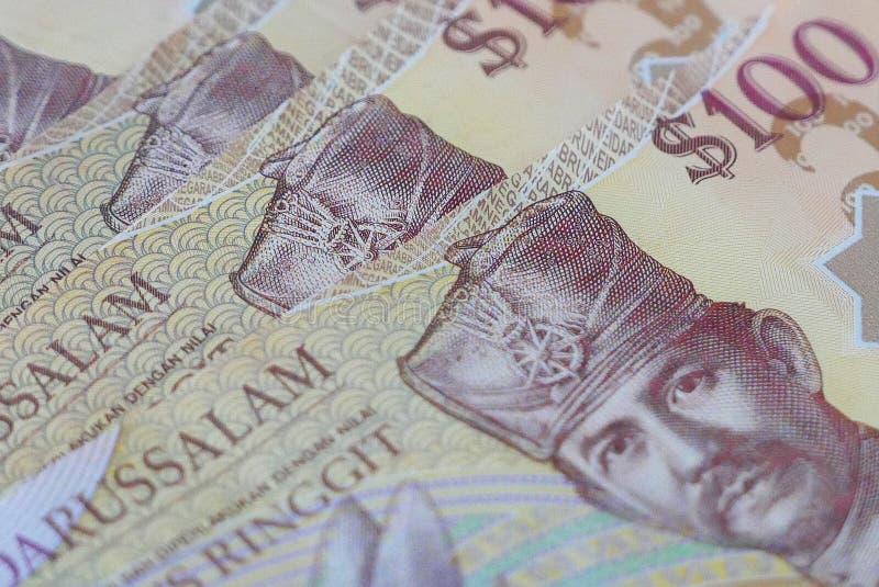 Vista ascendente próxima da cédula de Brunei Darussalam Darussalam Dólar da moeda de Brunei Darussalam fotografia de stock