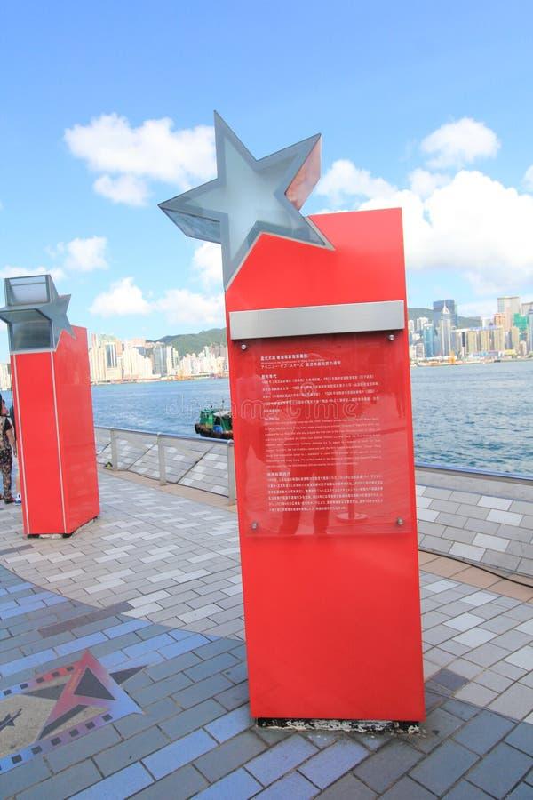 A vista da avenida de protagoniza em Hong Kong imagens de stock royalty free