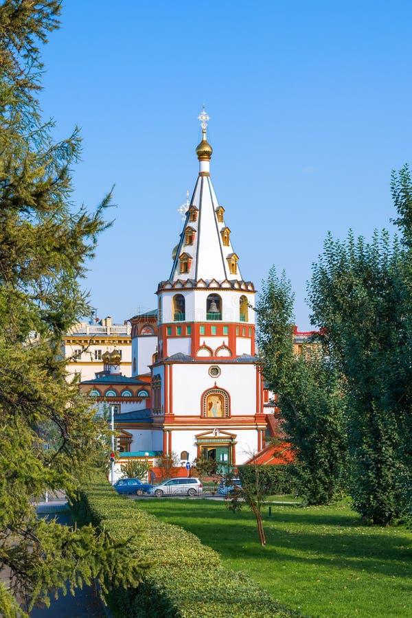 Vista da catedral do esmagamento imagens de stock