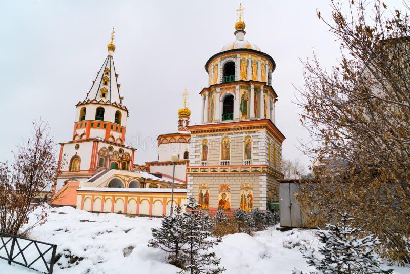 Vista da catedral do esmagamento fotos de stock royalty free