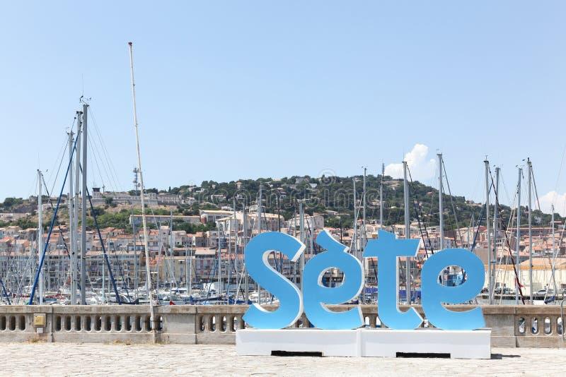 Vista da cidade de Sete do porto, França foto de stock
