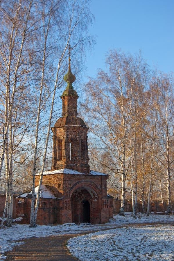 Vista da igreja velha em Yaroslavl foto de stock royalty free