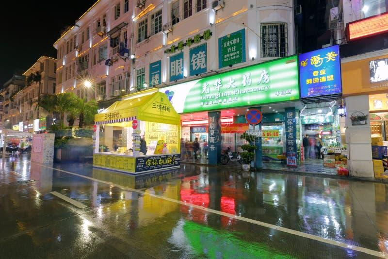 Vista da noite da farmácia de Guanghua fotografia de stock