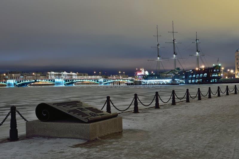 A vista da ponte da troca e do restaurante do navio o flyi imagens de stock royalty free