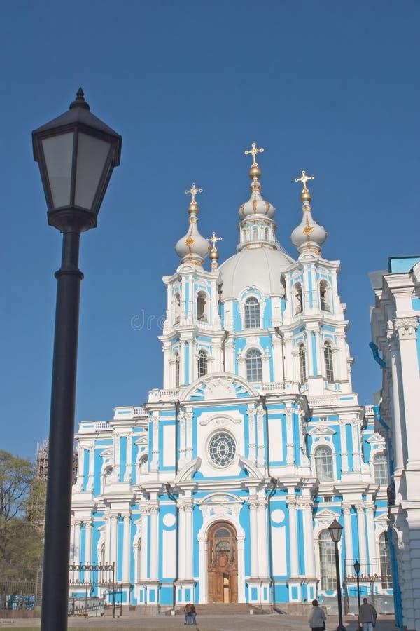 Vista de la catedral de Smolny fotografía de archivo