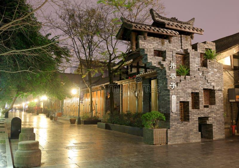 Vista de la noche del callejón de Jingxiangzi, imagen del srgb fotografía de archivo libre de regalías