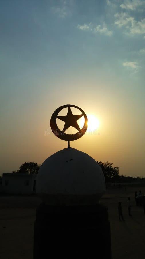 Vista de Sun fotos de archivo