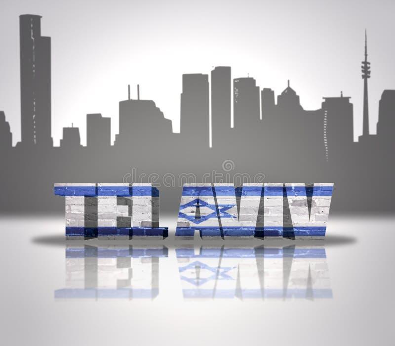 Vista de Tel Aviv ilustração do vetor