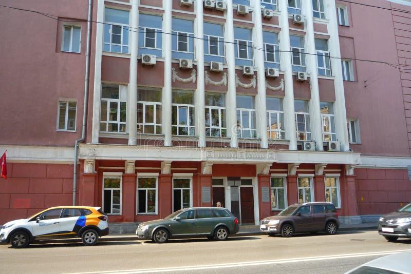 Vista de um edifício administrativo em Moscou imagens de stock