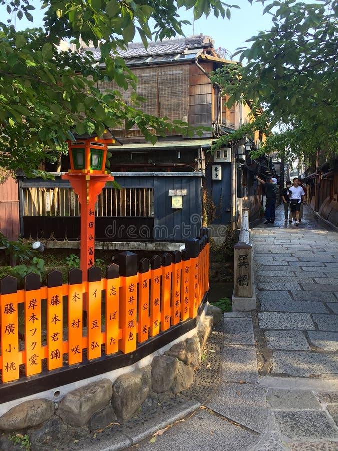 Vista de un camino del distrito de Gion en Kyoto, Japón foto de archivo