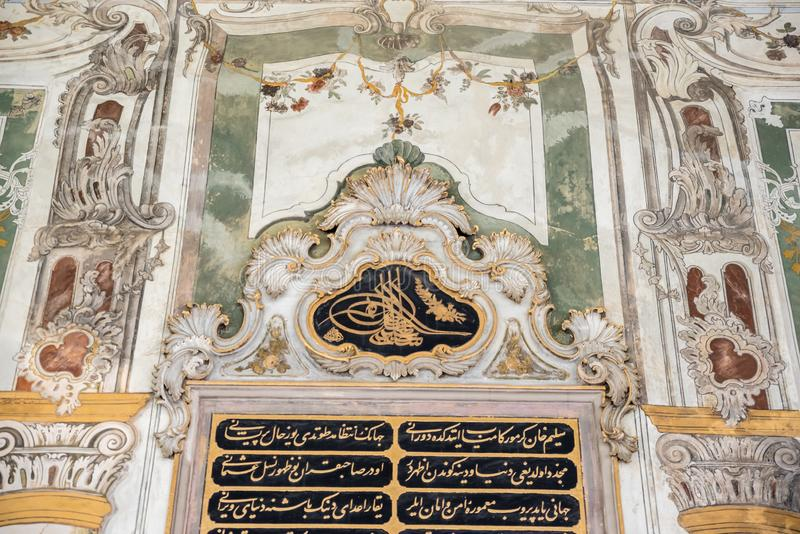 Vista del palacio de Topkapi en Estambul, Turquía imágenes de archivo libres de regalías