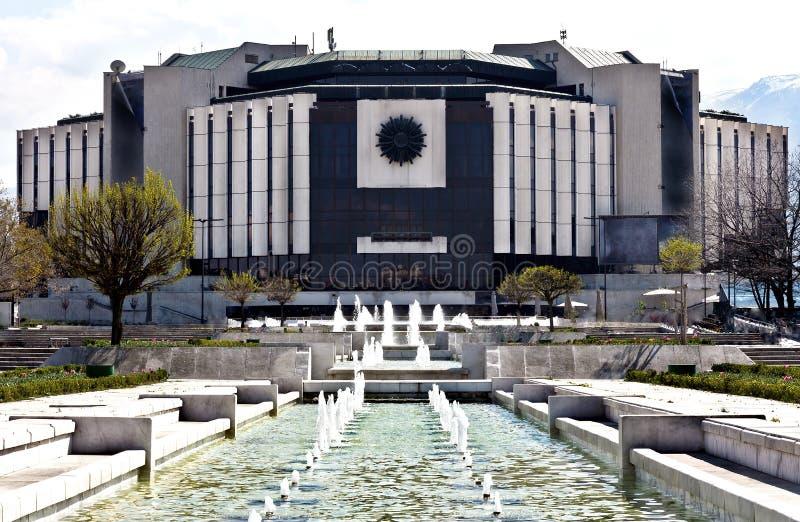 Vista del palazzo nazionale di cultura a Sofia, Bulgaria immagini stock