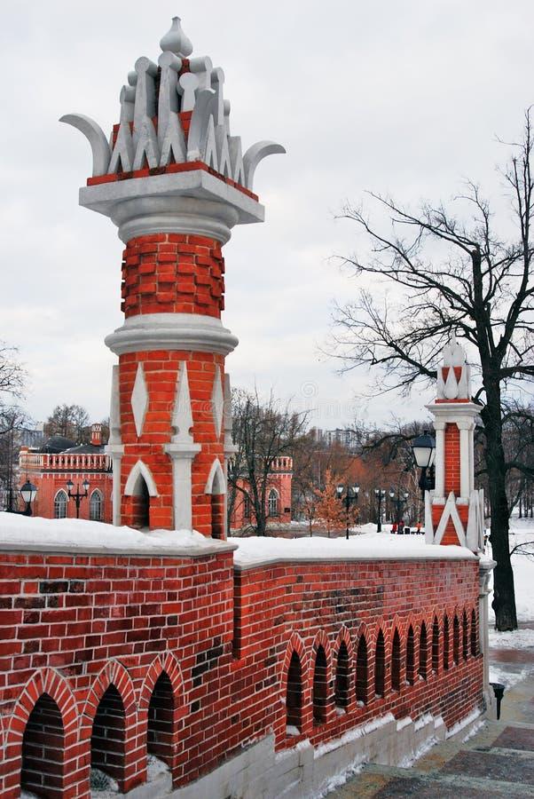 Vista del parque de Tsaritsyno en Moscú Puente calculado foto de archivo libre de regalías