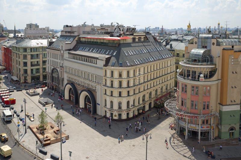 """Vista del quadrato di Lubyanskaya e dell'hotel """"Nikolskaya """", a Mosca, la Russia fotografie stock"""