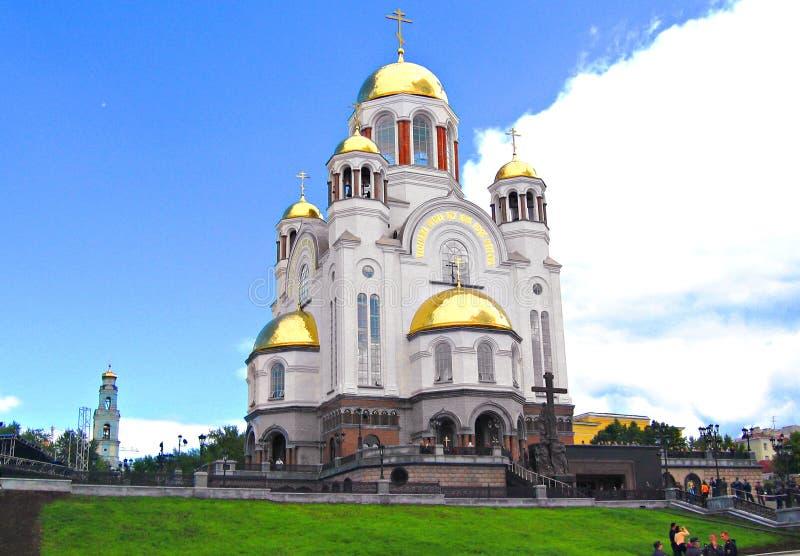 Vista del Tempio di Sangue a Yekaterinburg - una delle attrazioni principali degli Urali medi fotografia stock libera da diritti