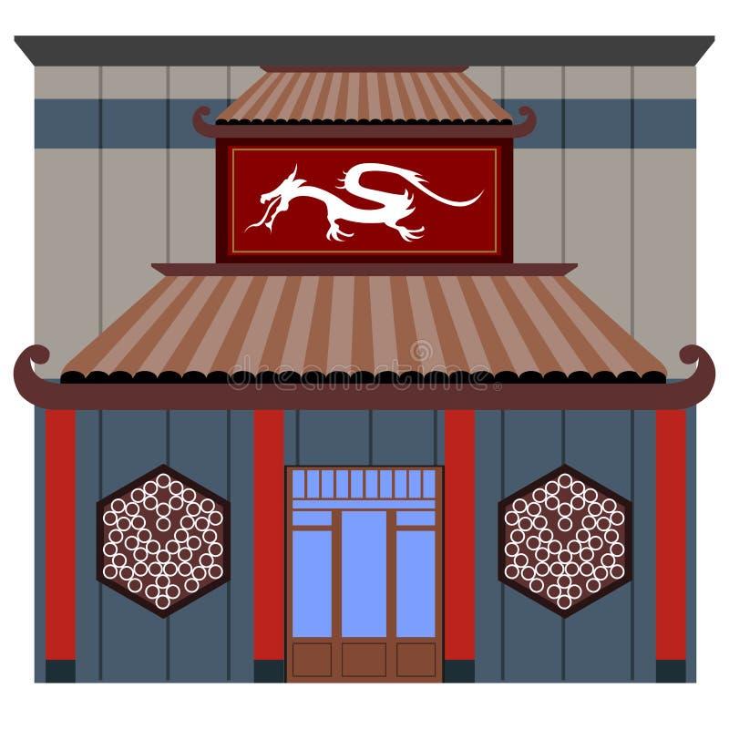 Vista delantera de un restaurante chino stock de ilustración