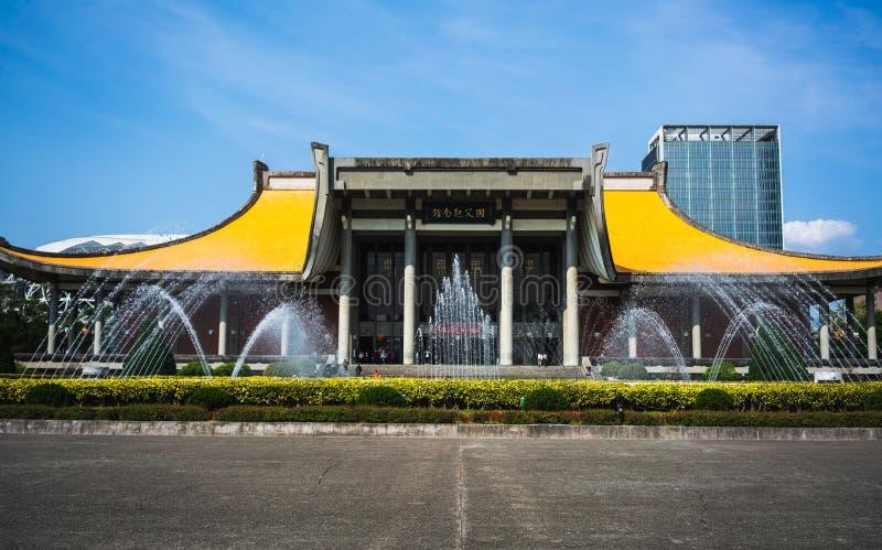 Vista delantera del pasillo conmemorativo Taipei Taiwán de Sun Yat-sen imagen de archivo