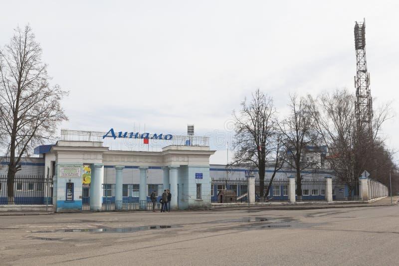 Vista dell'entrata principale dello stadio della dinamo nella città della V fotografia stock