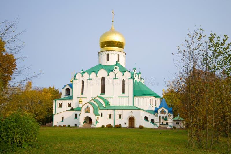 Vista della cattedrale di Fedorovsky nel pomeriggio di ottobre Tsarskoye Selo, Sankt Pietroburgo fotografie stock libere da diritti