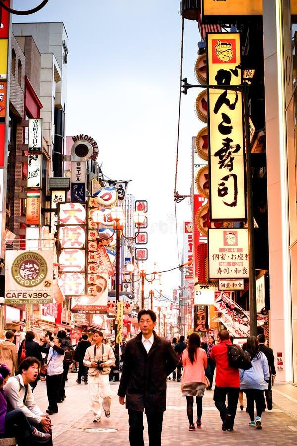 Vista della città della galleria di acquisto di Shinsaibashi il 18 aprile 2014 a Osaka, GIAPPONE immagine stock