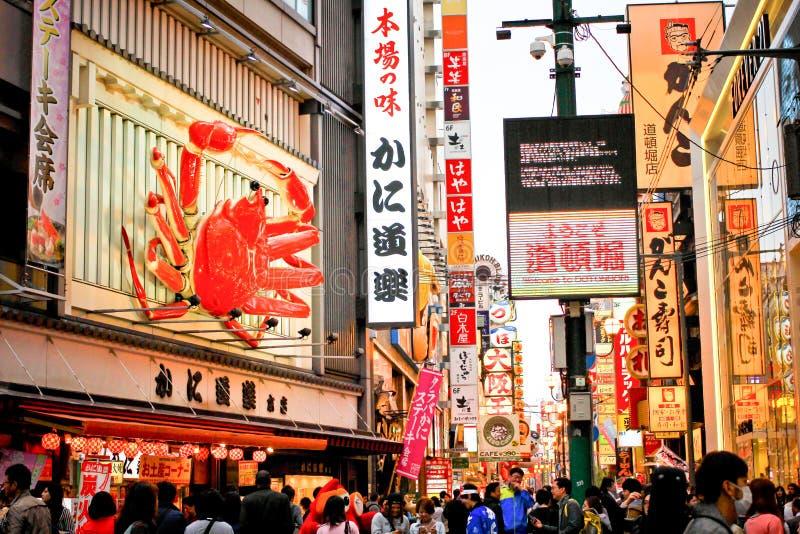 Vista della città della galleria di acquisto di Shinsaibashi il 18 aprile 2014 a Osaka, GIAPPONE fotografia stock