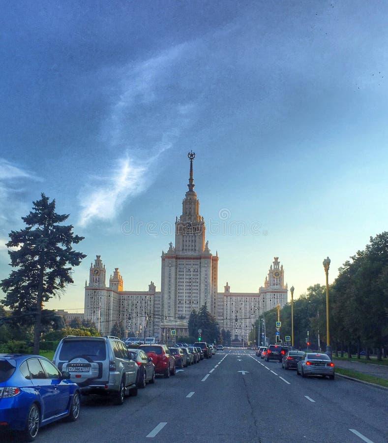 Vista della città di Mosca, Russia fotografia stock libera da diritti