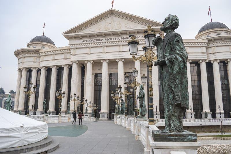 Vista della corte costituzionale della Repubblica Macedone fotografie stock