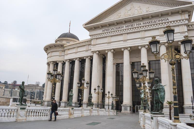 Vista della corte costituzionale della Repubblica Macedone immagine stock libera da diritti
