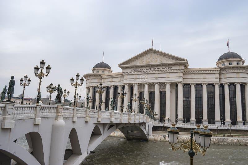 Vista della corte costituzionale della Repubblica Macedone fotografie stock libere da diritti