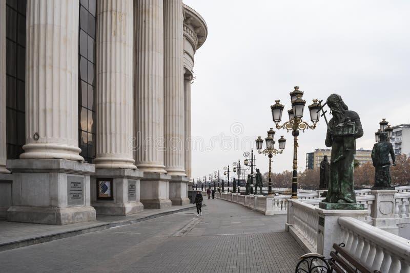 Vista della corte costituzionale della Repubblica Macedone fotografia stock libera da diritti