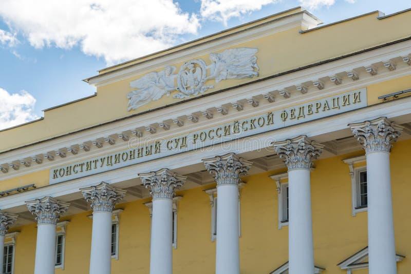 Vista della costruzione della corte costituzionale della Federazione Russa un giorno di molla soleggiato immagini stock