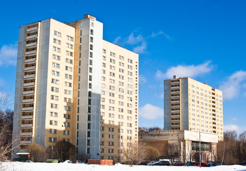Residenza di studente. Mosca immagine stock