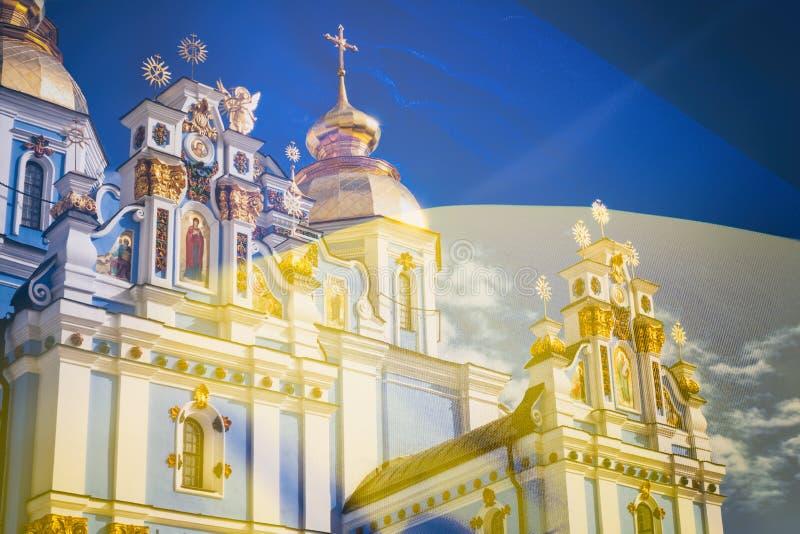 Vista della st Michaels Golden-Domed Monastery a Kiev, la chiesa ortodossa ucraina - patriarcato di Kiev immagini stock libere da diritti