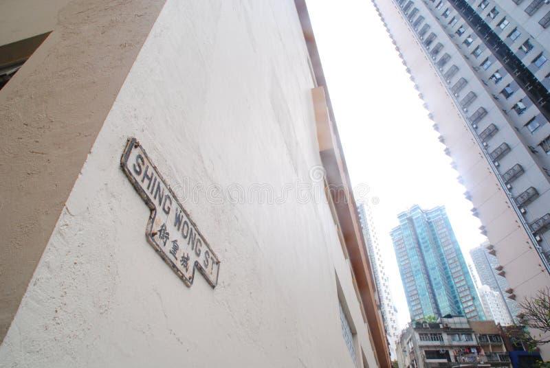 Vista della via di Hong Kong fotografie stock libere da diritti