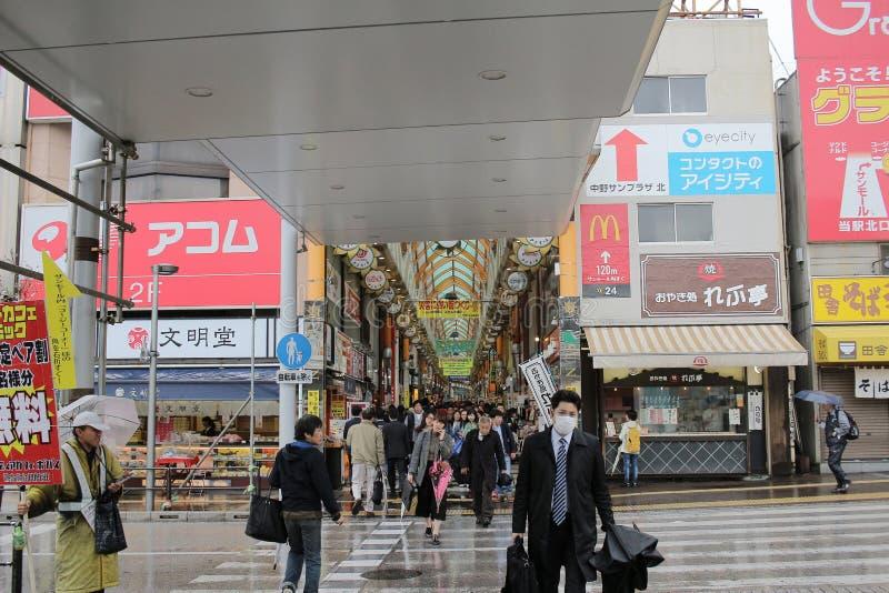 Vista della via a Nakano Tokyo fotografia stock libera da diritti