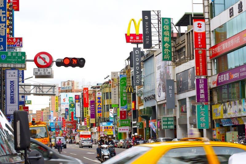 Vista della via in Taiwan immagini stock libere da diritti