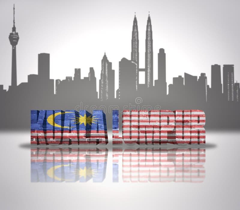 Vista di Kuala Lumpur royalty illustrazione gratis