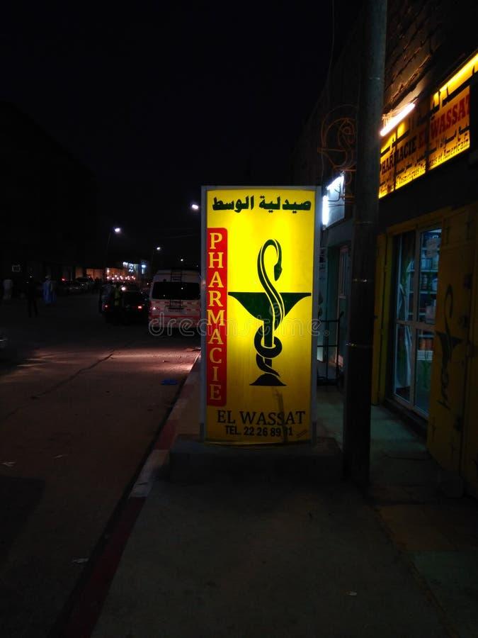 Vista di notte di Nouadhibou immagini stock libere da diritti