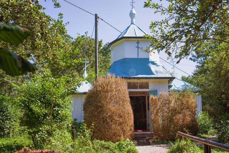 Vista exterior de la iglesia ortodoxa rusa fotografía de archivo libre de regalías