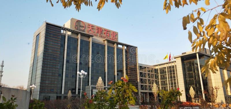 Vista exterior del edificio de oficinas petroquímico de Tianjin fotografía de archivo libre de regalías