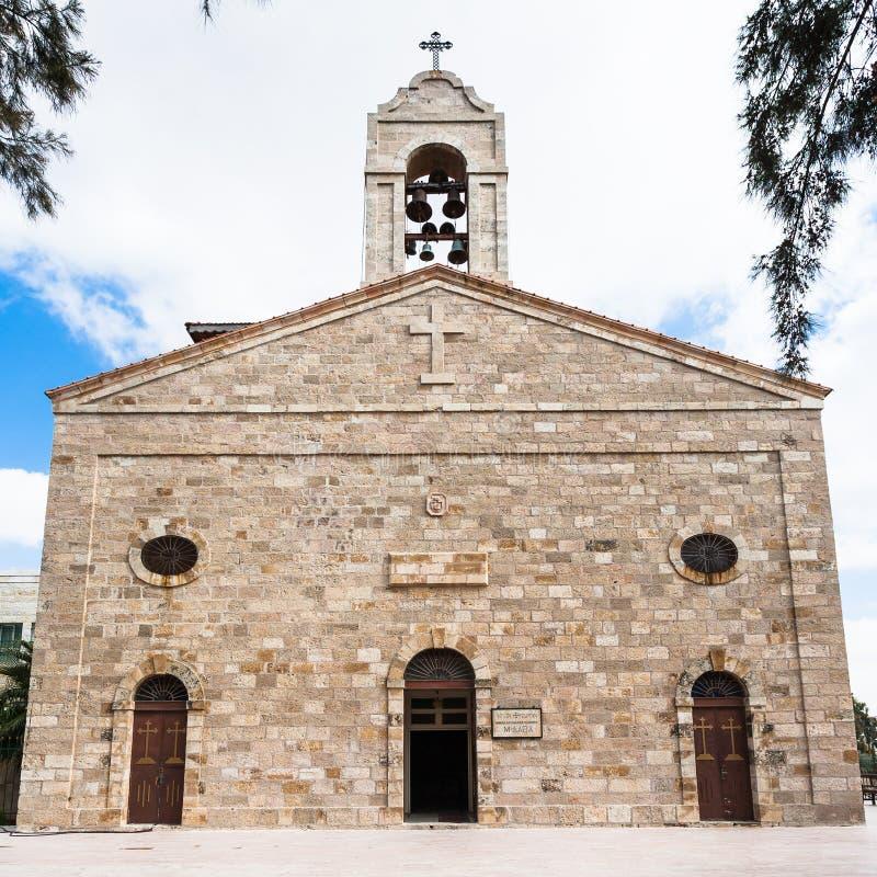 Vista frontale della basilica greco ortodossa di St George fotografia stock libera da diritti
