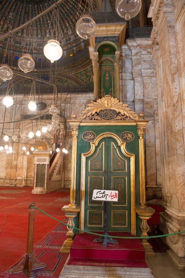 Vista interior da mesquita de Muhammad Ali fotografia de stock royalty free